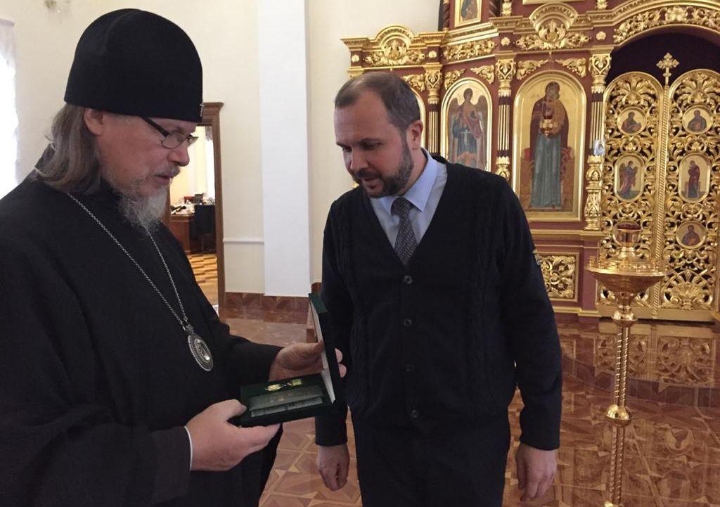 Ректор РИРО Андрей Кашаев награжден медалью святителя Феофана, Затворника Вышенского