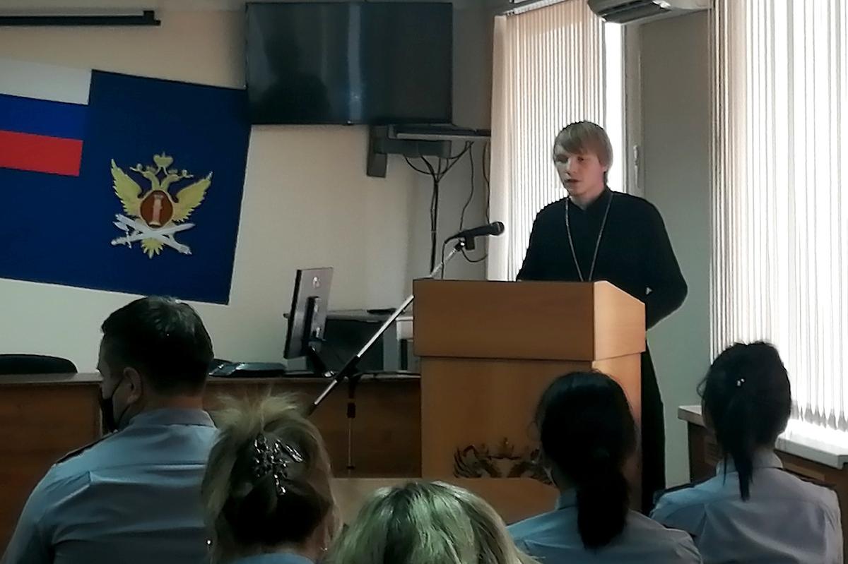 Представитель Рязанской епархии встретился с сотрудниками УФСИН России по Рязанской области
