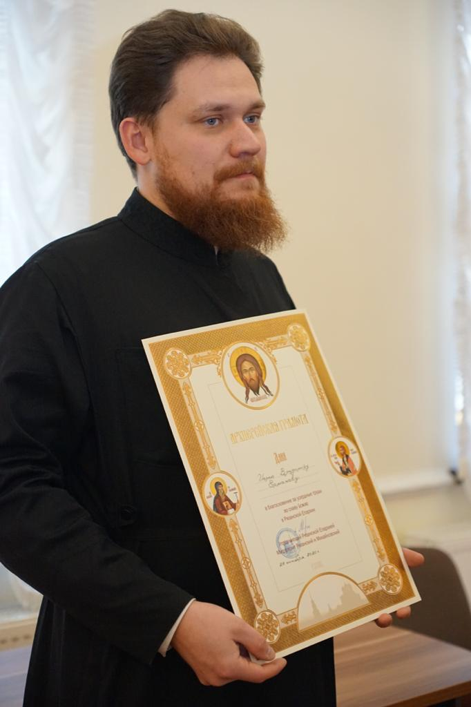 Клирик епархии удостоен Архиерейской грамоты