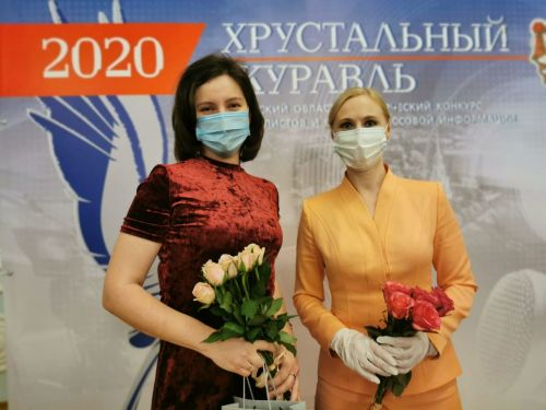 IMG-20210113-WA0010