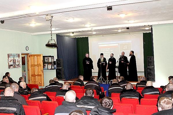 В исправительных учреждениях Рязанской области завершилась «Неделя молитвы»