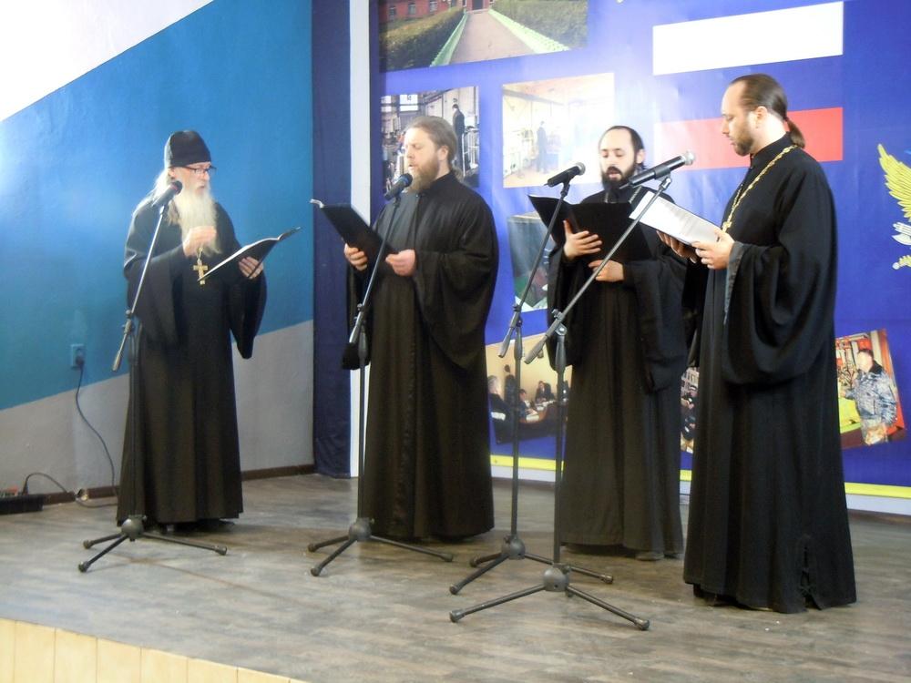 Ансамбль священнослужителей Рязанской епархии выступил с концертом в колонии № 6