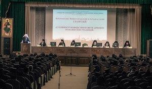 Завершилась конференция «Преемство монашеской традиции в современных монастырях», проходившая с участием епископа Дионисия и других представителей Рязанской митрополии