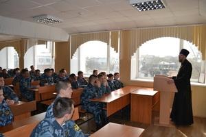 Встреча с курсантами Академии ФСИН