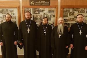 Преподаватели-библеисты Рязанской православной семинарии повысили квалификацию