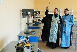 В Ряжске состоялось освящение новой школы