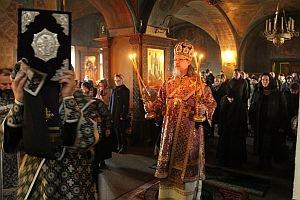 100-летие обретения иконы Божией Матери «Державная»