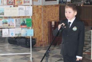 Дети самых разных возрастов представят свое творчество на конкурсе Православной поэзии Северного благочиния