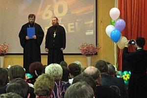 Благочинный Михайловского первого округа поздравил Михайловский интернат с 60-летним юбилеем