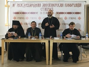 Сотрудники Миссионерского отдела Рязанской епархии принимают участие в Международной миссионерской конференции