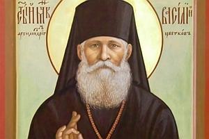 17 октября. Память новомученика Василия (Цветкова)