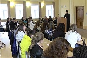 Награждение победителей пресс-тура Рязанской митрополии и кафедры журналистики