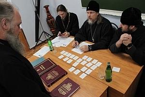 В Рязанской семинарии началась летняя экзаменационная сессия